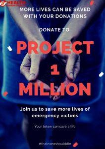 HEI Project1 million